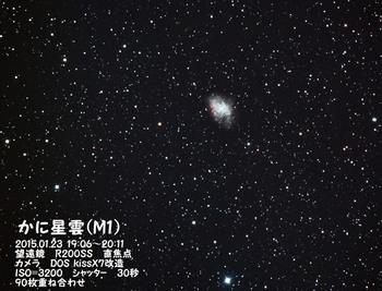 0397~0513(90)レ・ト2回トリ1・オート縮.jpg