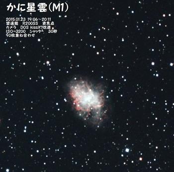 0397~0513(90)レ・ト2R回ト3.jpg