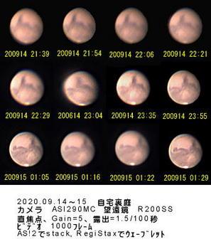 20-09-14_5_12連結.jpg