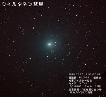 890-899(10)トリ・レ・ト.jpg