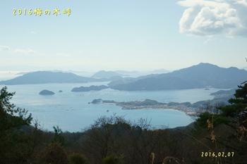DSC02006倉橋島入り江.JPG
