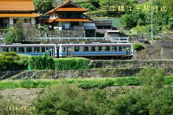 DSC03752三江線江平駅付近2.jpg