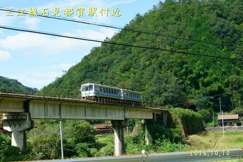DSC03777三江線石見都賀駅付近.jpg