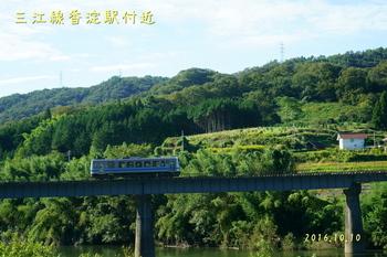 DSC03824三江線香淀駅付近2.jpg