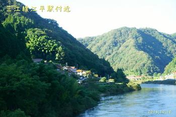 DSC03838三江線江平駅付近3.jpg