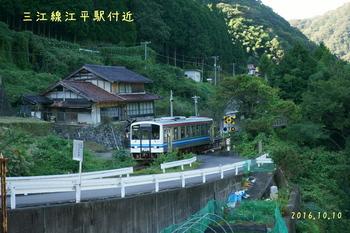 DSC03843三江線江平駅付近4.jpg