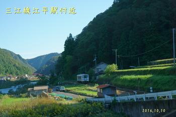 DSC03849三江線江平駅付近5.jpg