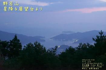 DSC03895明ト.jpg