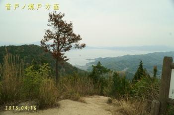 DSC05558音戸ノ瀬戸縮.jpg