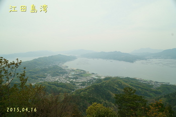 DSC05562江田島湾縮.jpg