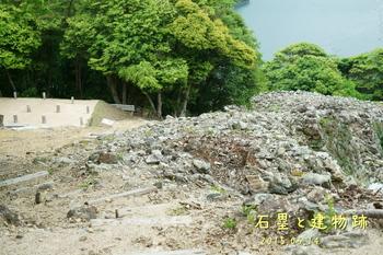 DSC06020石塁と建物(見張所)跡縮.jpg