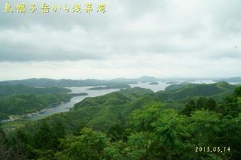 DSC06175万関橋方面.JPG