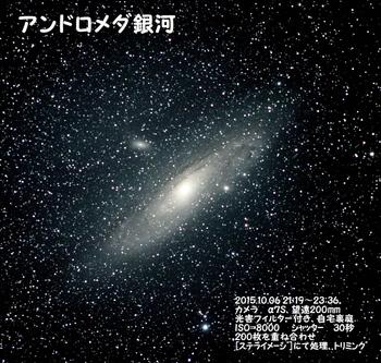 DSC8353~8585(200)加平レ・周減ト・トリCB2.jpg
