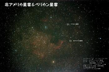 IMG2834~2923(90)加平レ・ト2tx.jpg