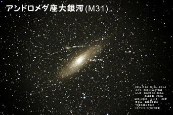 IMG3439~3508(70)レ・ト3・スタシャ花子.jpg