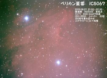 IMG7249~7409(150)加平レ・ト・デジ・ネピュラ・トリ.jpg