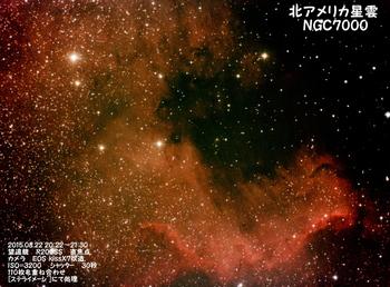 IMG7853~7962(110)加平続スタシャ・デジ・ネピュラ.jpg