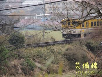 P4065917芸備線縮.jpg