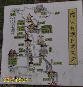 P5041734摩尼寺境内案内図縮.jpg